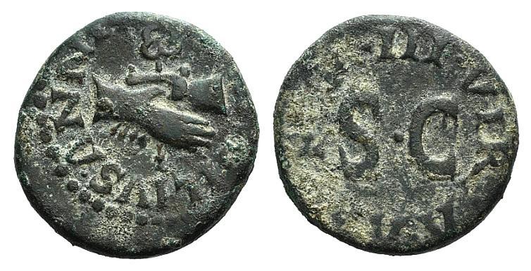 Квадранс (II век до н.э.)