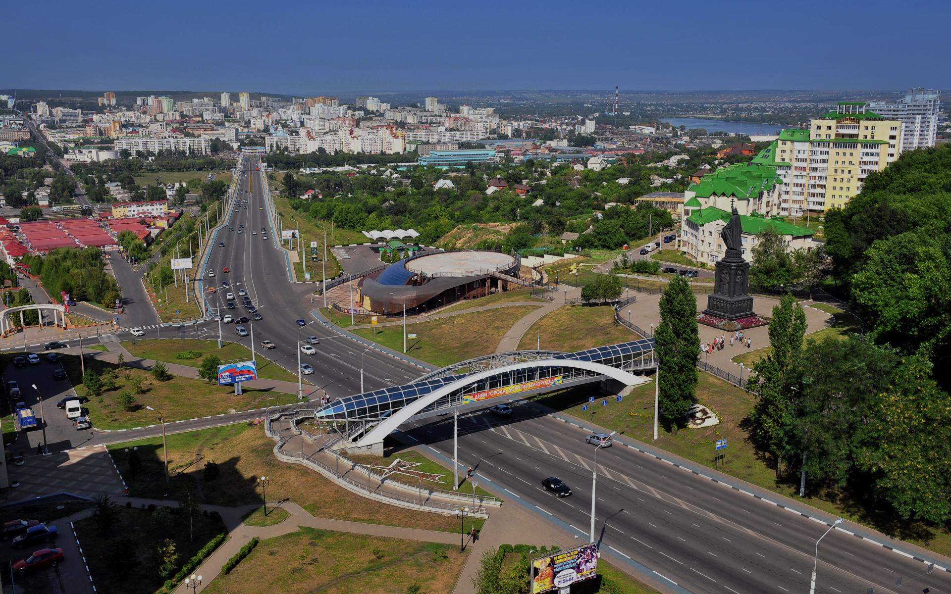 Бинокли с доставкой в Белгород