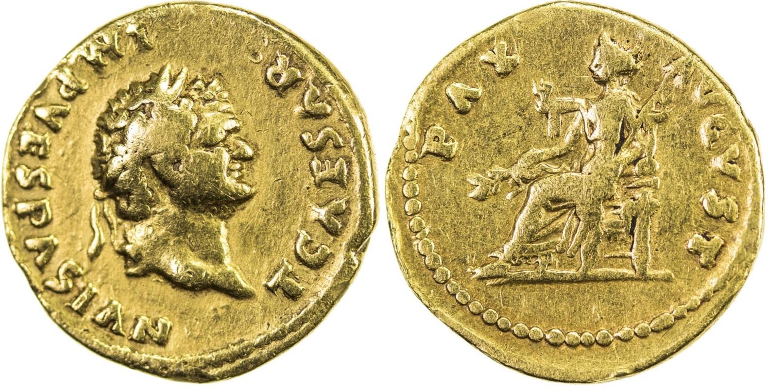 Ауреус (75-79 годы н.э.)