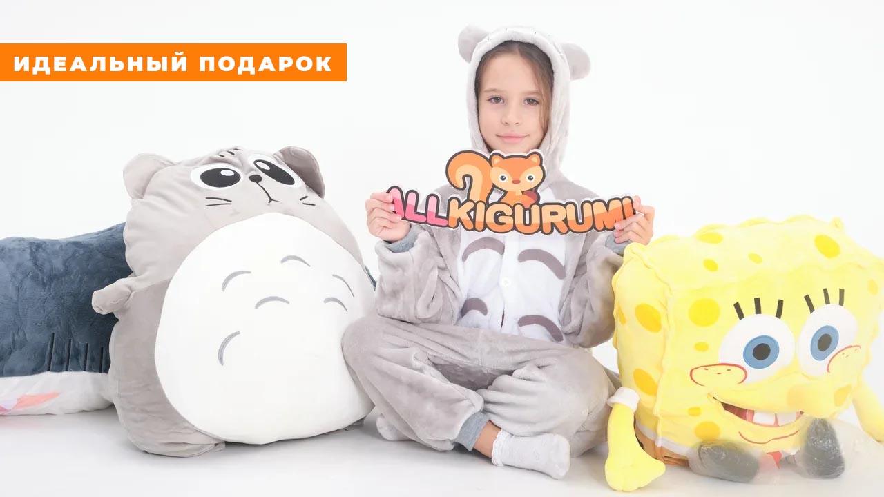 Кигуруми детский тоторо