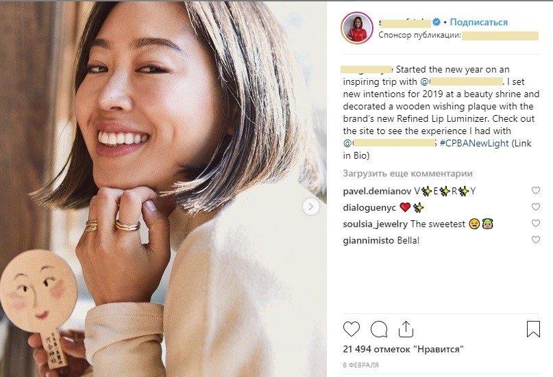 Брендирование контента в Instagram
