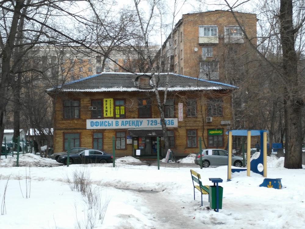 Алексеевская1.jpg