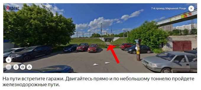 марьина_роща6.jpg