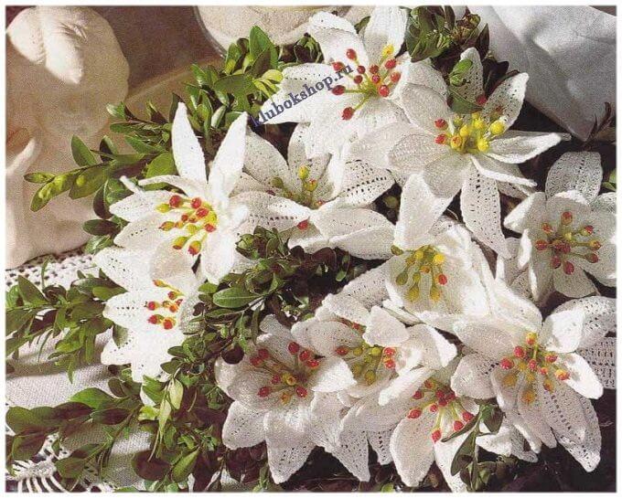 Вязаные цветы лилии