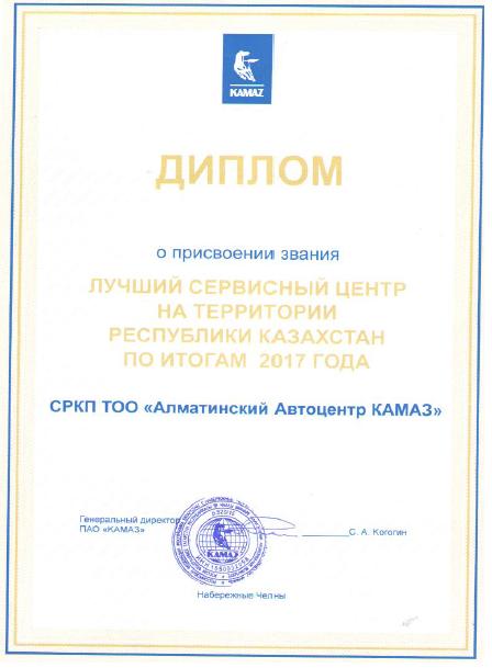 награды bсертификаты
