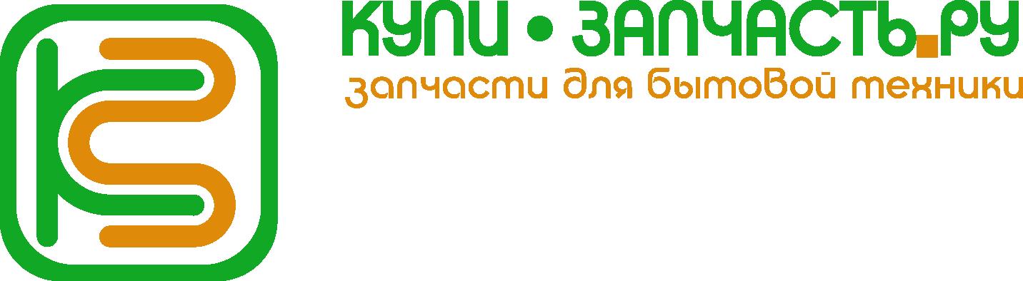 Купи-запчасть.ру