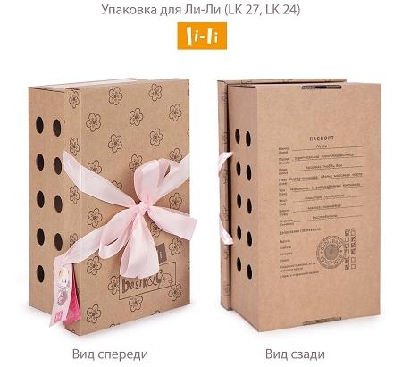 Упаковка игрушки Кошечка ЛиЛи