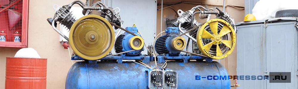 Ремонтируем компрессоры в любом состоянии - B-compressor.ru