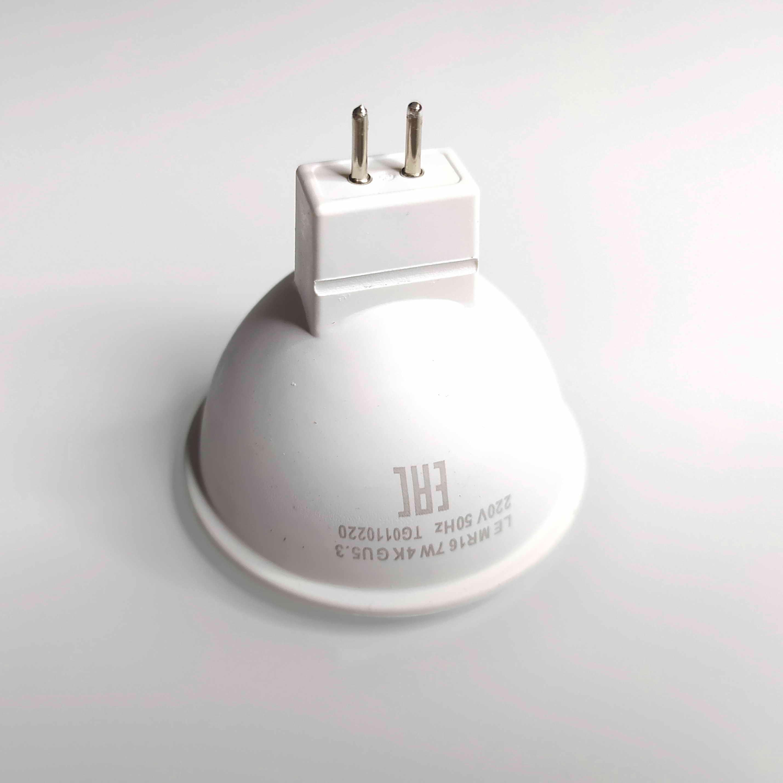 Лампа MR16 7W GU5.3