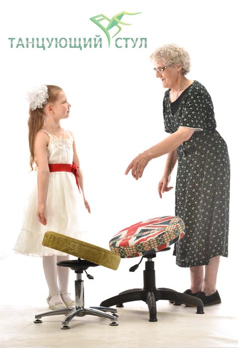Чем хорош Танцующий стул школьнику