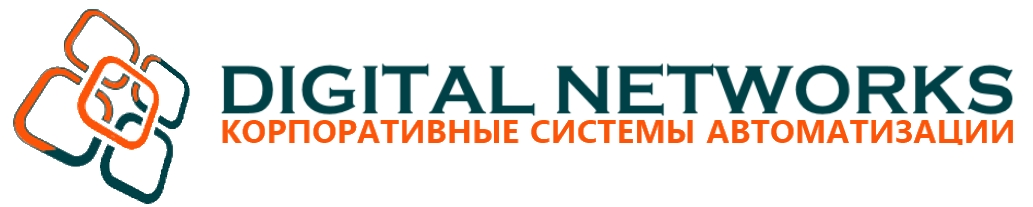 Интернет-магазин Digital-Networks
