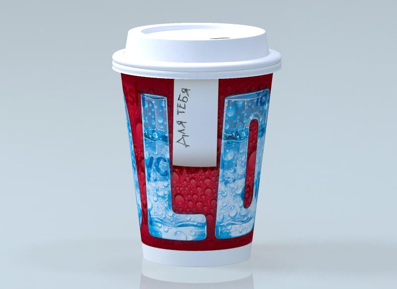 Одноразовый стаканчик для холодных напитков