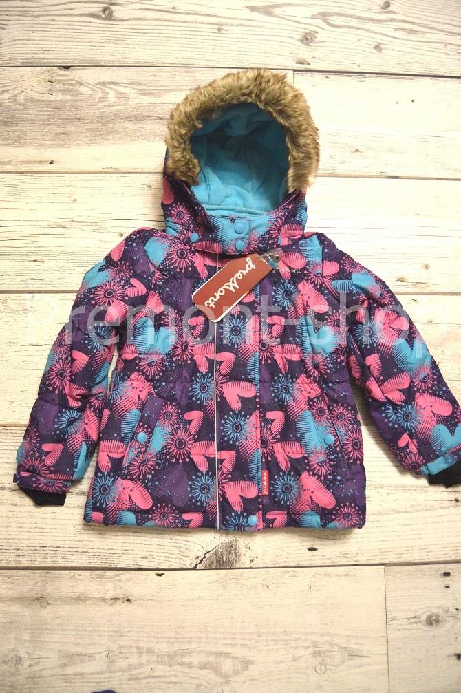 Куртка от комплекта Premont Фестиваль огней Монреаля