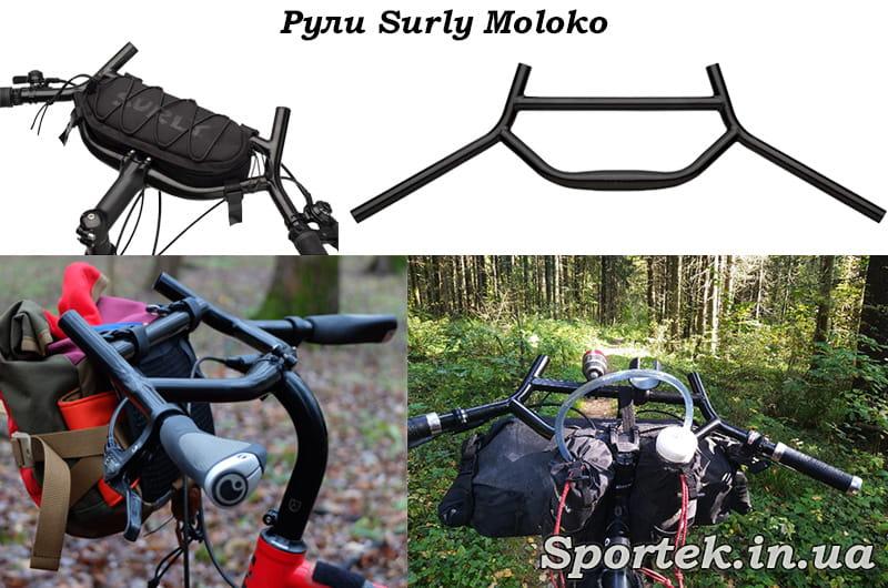 Руль Surly Moloko