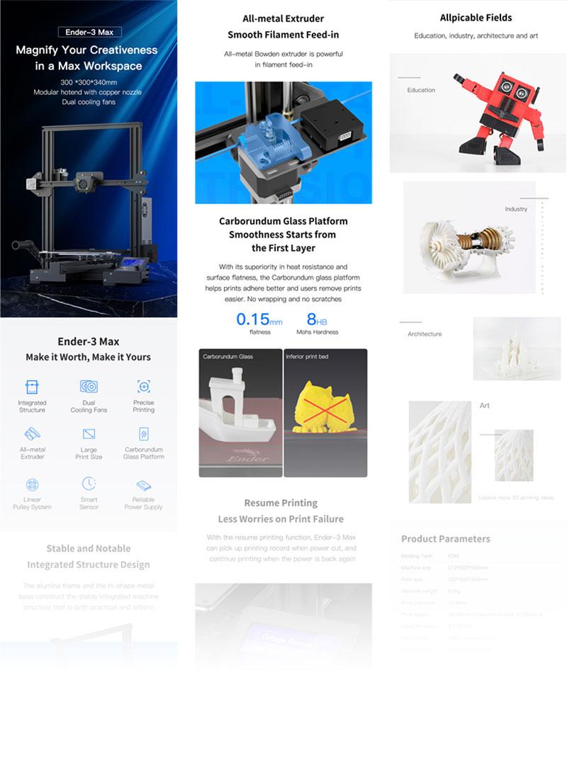 Брошюра 3D-принтер Creality3D Ender 3 MAX