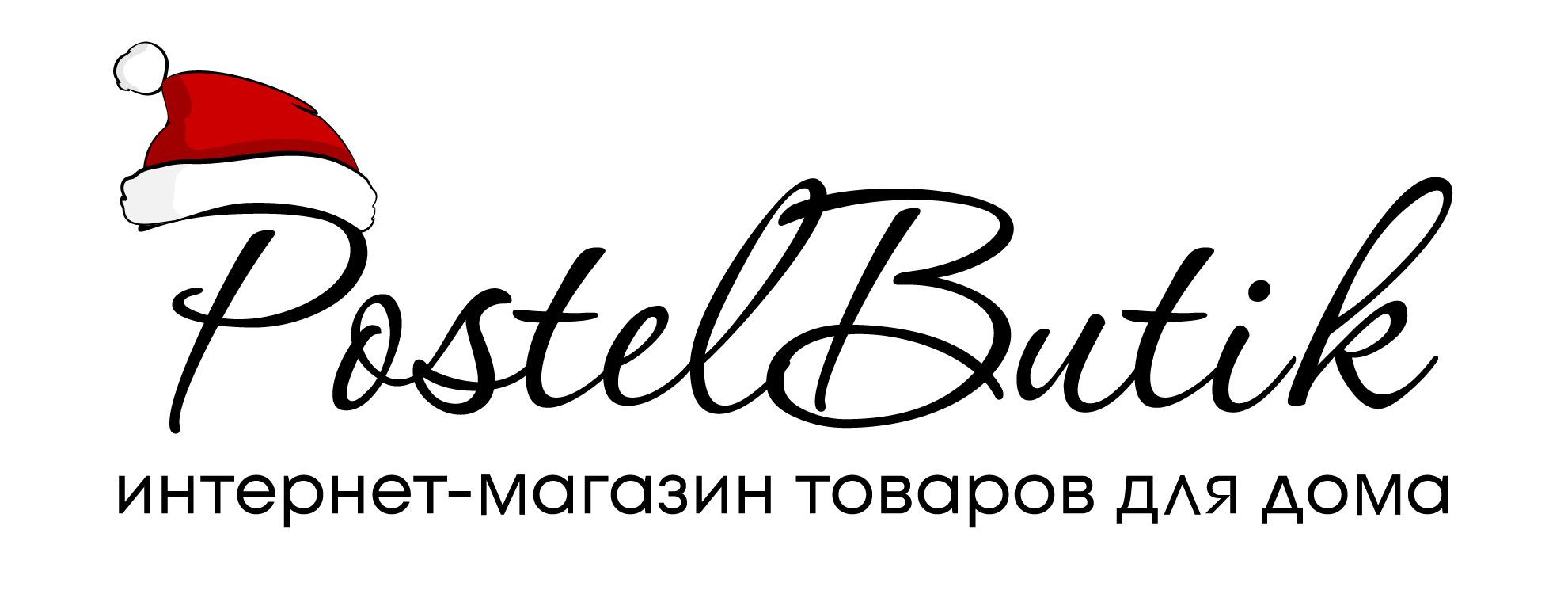 Постель Бутик