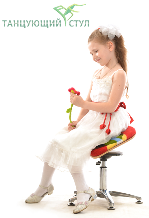 Танцующий стул для школьника, фото
