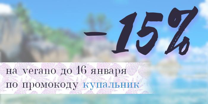 ve.19.09.01-1.jpg