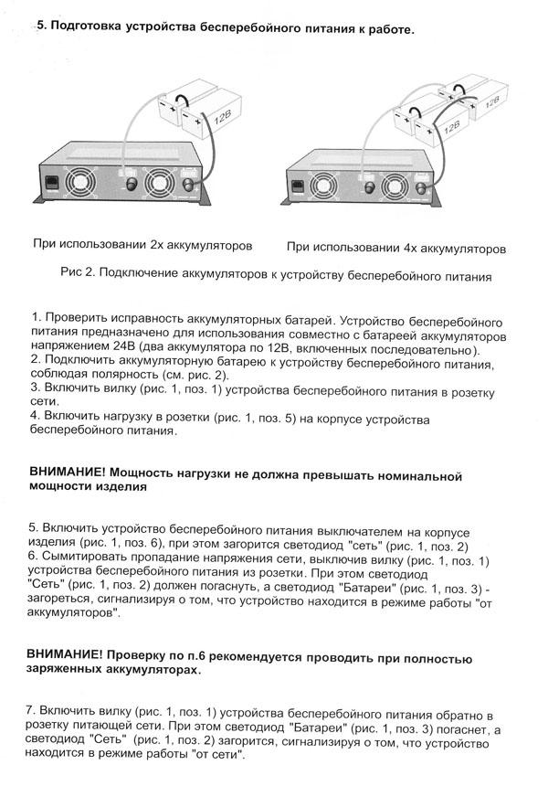 УБП4-1.jpg