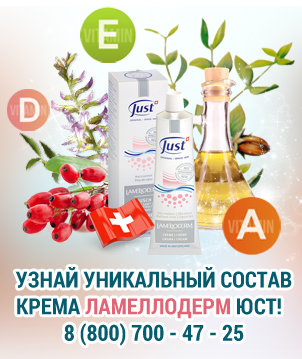 лучшие увлажняющие крема для лица