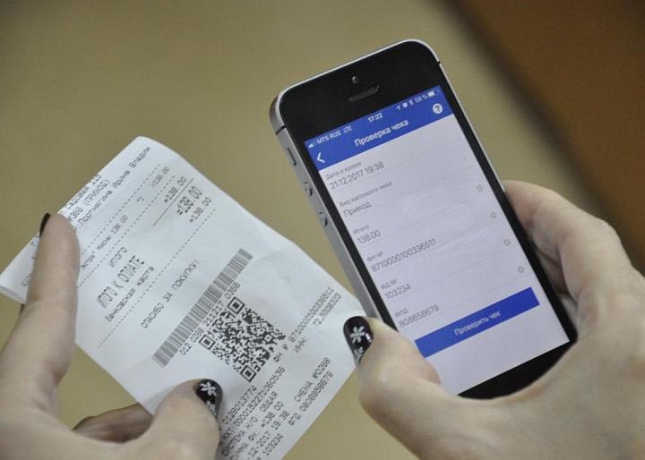 Для печати бумажного чека и формирования электронного используется одинаковая информация