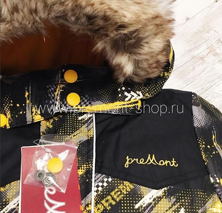 Комплект Premont Кросс Ралли, воротник с капюшоном