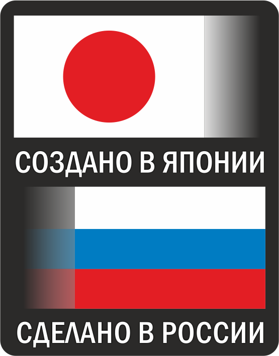 Создано Японии, собрано в России.