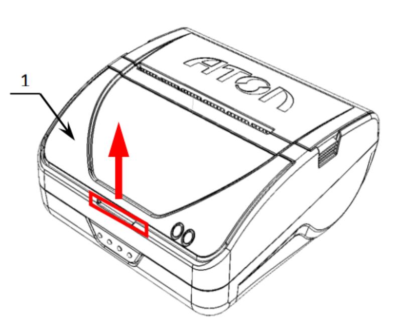 Аккуратно надавить на крышку отсека 1 Атол 15Ф в области  прорези в направлении «снизу–вверх».