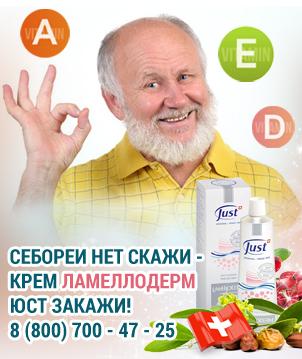крем для раздраженной кожи