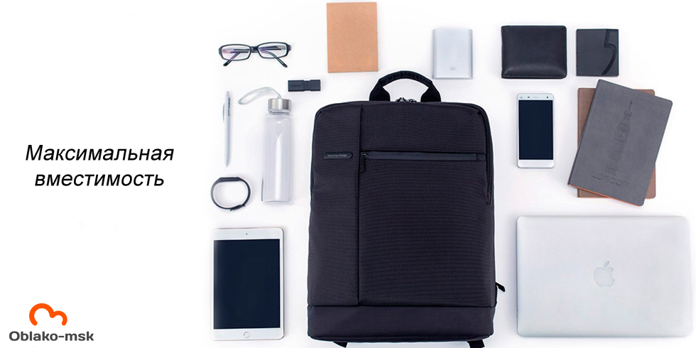 Бизнес рюкзак Xiaomi 90 Points Classic Business Backpack