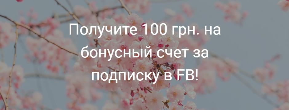 100_рус.jpg