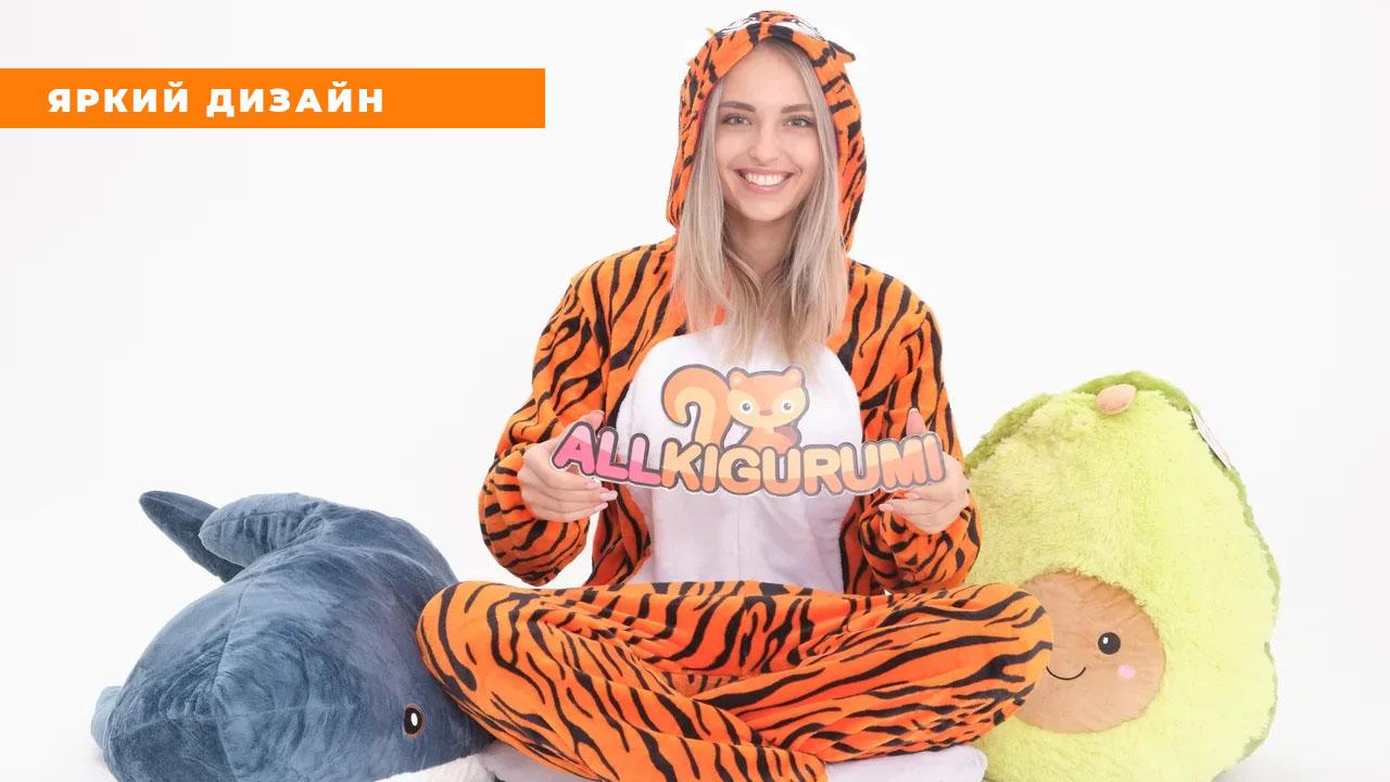 Кигуруми амурский тигр