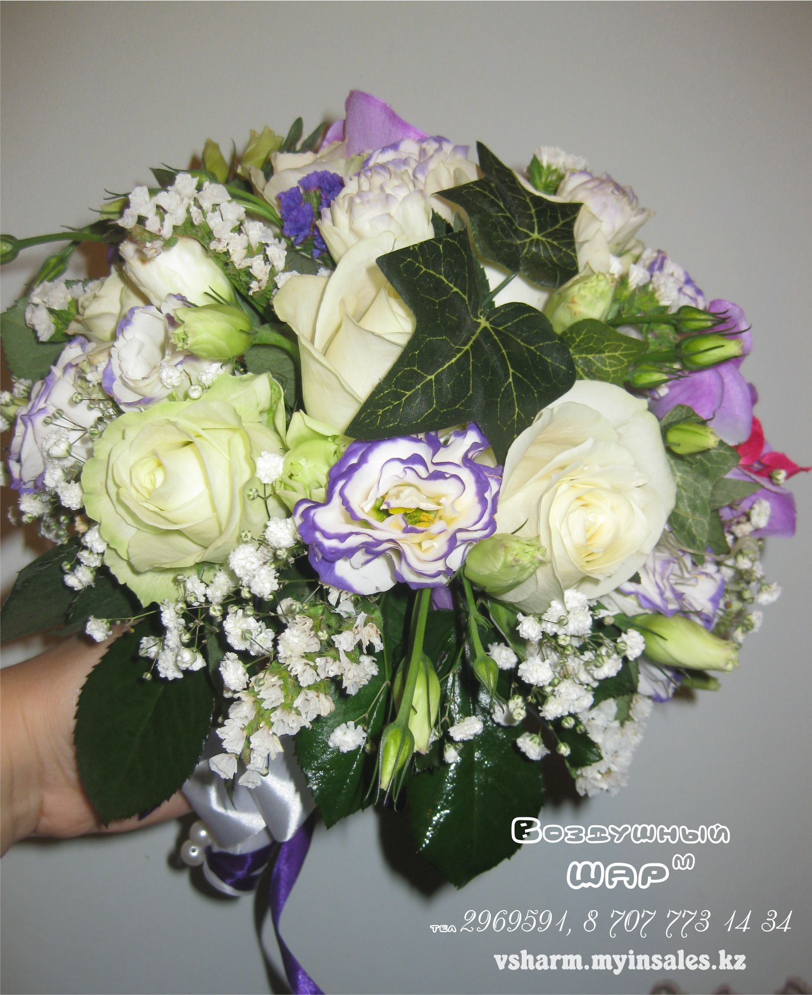 букет_невесты_фото_Алматы.jpg