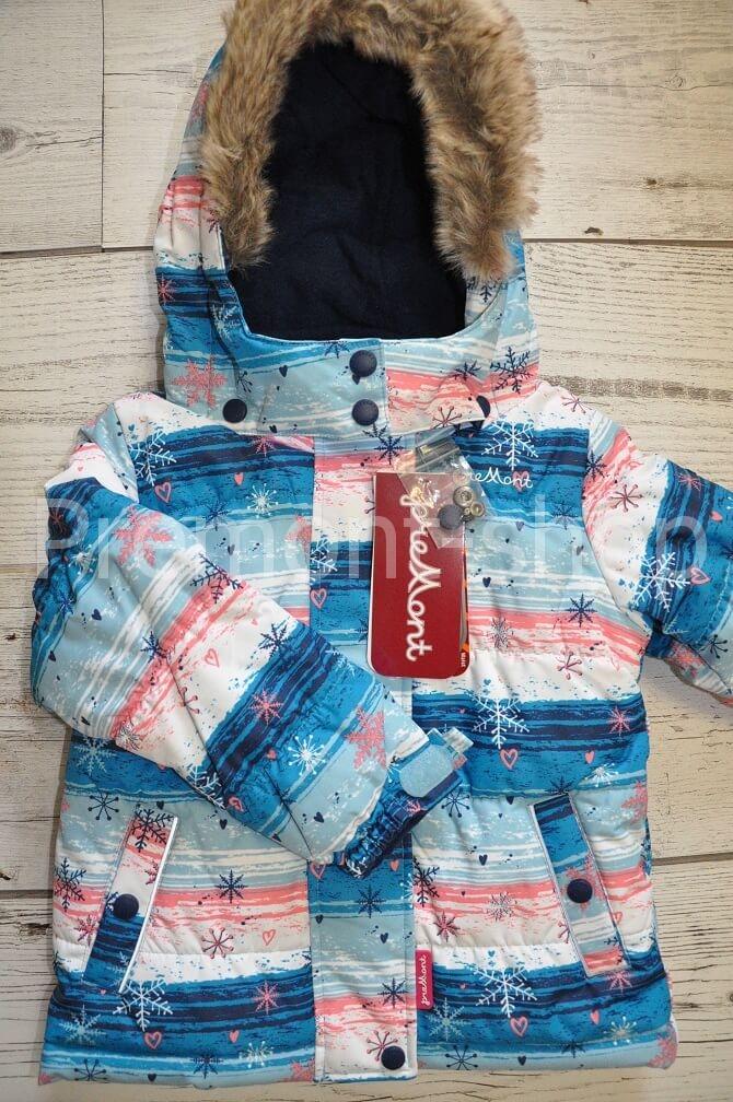 Куртка от комплекта Premont Водопад Ридо
