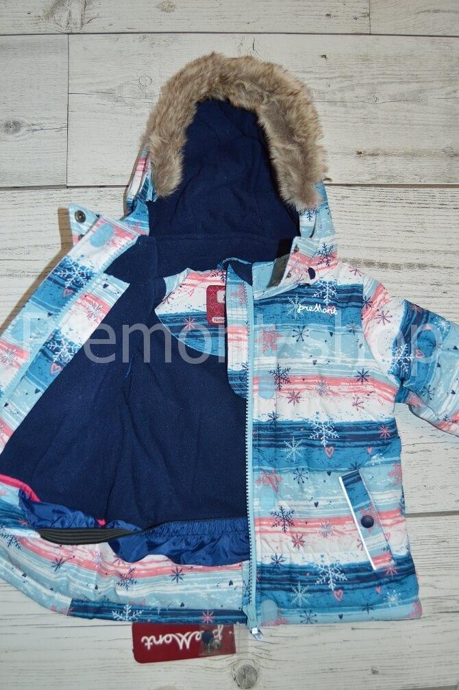 Флис на куртке от комплекта Premont Водопад Ридо