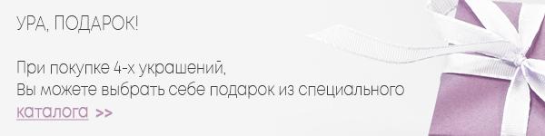 Акция_2_2_5_new.jpg