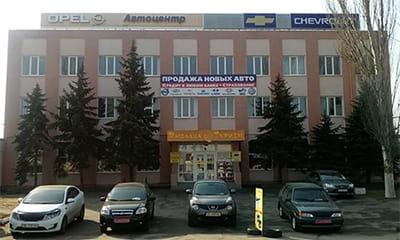 """Магазин """"Рыбалка и Туризм"""" на """"Авторынке на Кирова"""""""