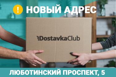 Пункт выдачи заказов СПб
