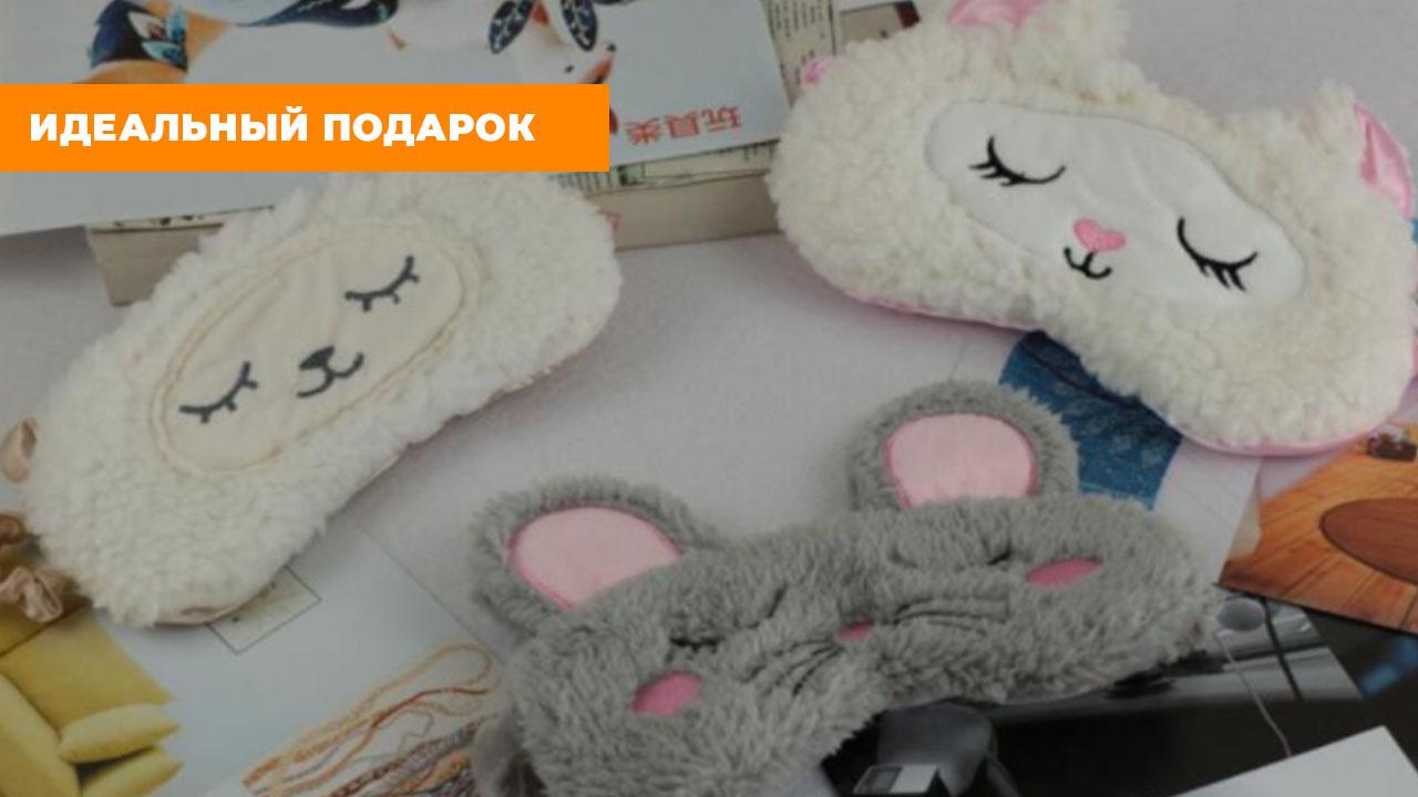 """Маска для сна """"белый кролик"""""""