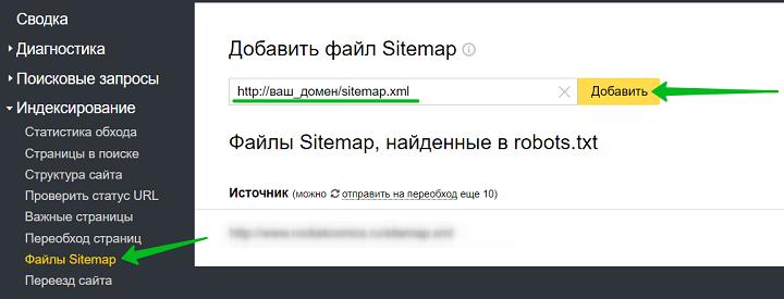 Ссылка на файл