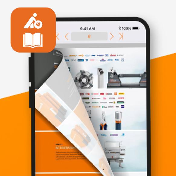 Приложение Электронный каталог