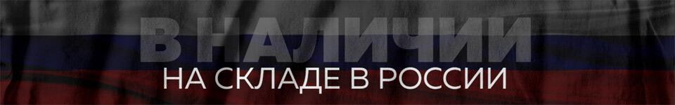 Интернет магазин фирменной одежды в наличии в Москве для женщин, девушек и девочек подростков со скидками.