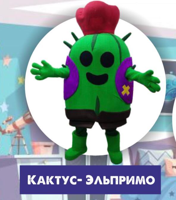 Бравл_Старс_аниматоры_Алматы.jpg