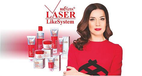 laserls_zastavka.jpg