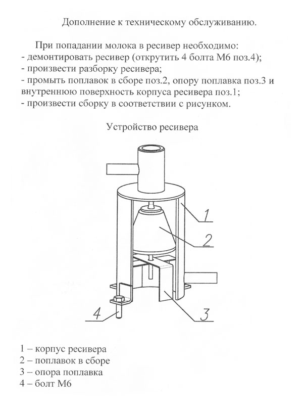 ad11-2.jpg