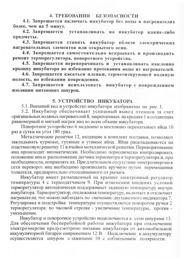 zolushka2-1.jpg