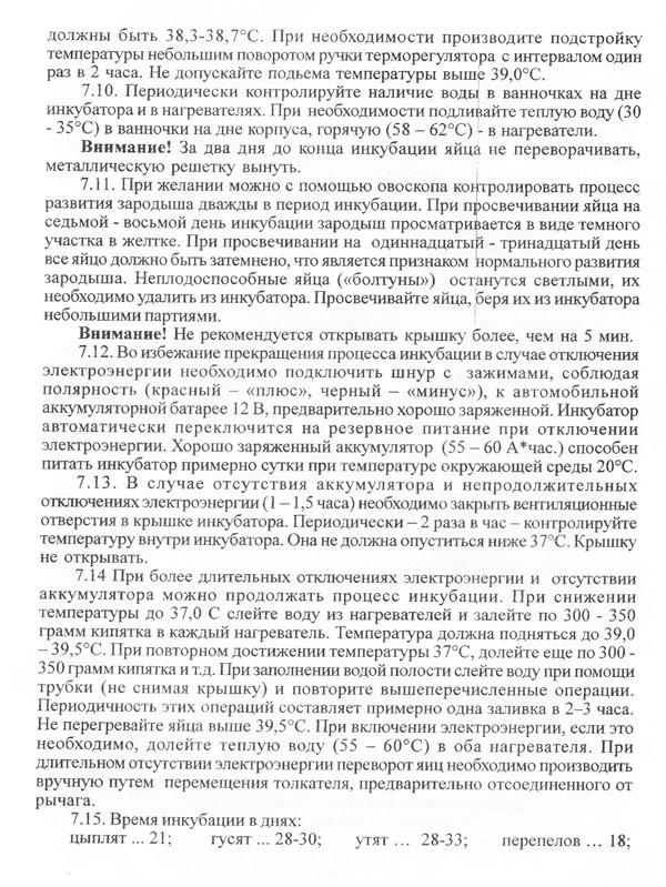zolushka4-2.jpg