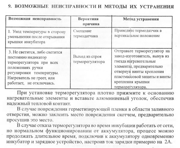 zolushka5-2.jpg