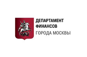 Департамент Финансов Города Москвы