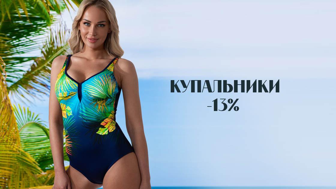 2021-03-01-rozn-kupy1.jpg